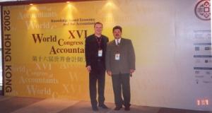16 международный конгресс Гонконг 11 2002
