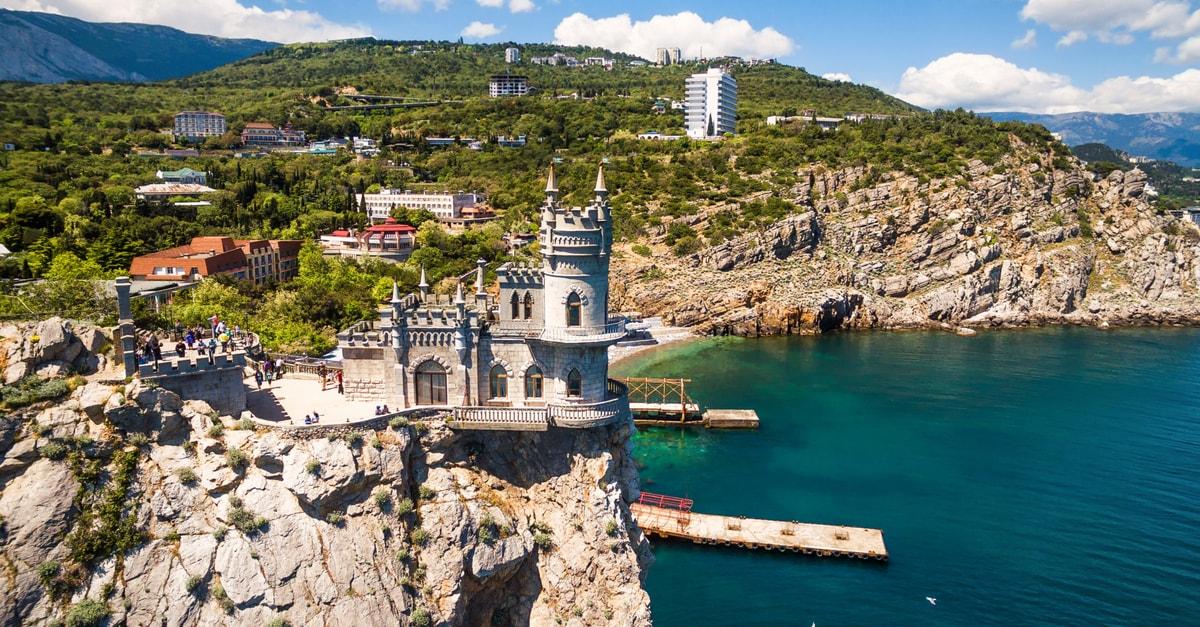 Выездные курсы бухгалтеров в Крыму